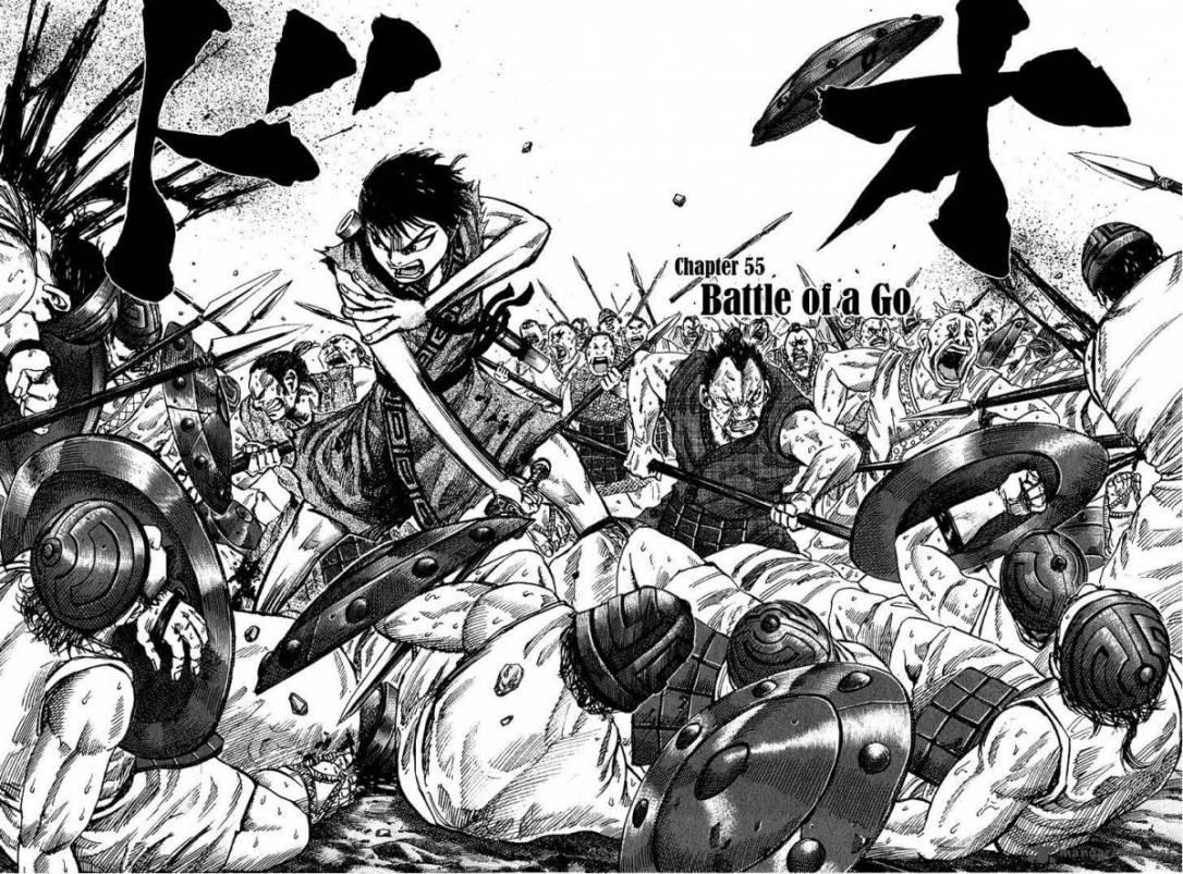 Kingdom-Manga-Imagem-Destaque.jpg